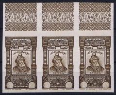 Syrie: 1944 Yv 238, Maury 2413a, Sans Valeur Dans Le Cartouche, 3-block, Bord De Feuille, Non Dent. Signed  MNH/** - Syrie (1919-1945)