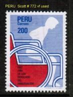 PERU    Scott  # 772 VF USED - Peru