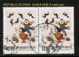 REPUBLIC Of CHINA   Scott  # 2836 VF USED PAIR - 1945-... Republic Of China