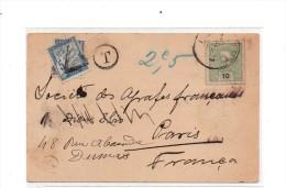 CARLOS GOMES , Lisboa, Porto, , Carte Taxe ( 2 Timbres L'un Sur L'autre ), 1899 ( Ou 1898 ? ), +  Entier Postal 10 Reis - Non Classés