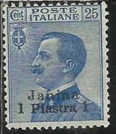 LEVANTE GIANNINA 1909-11 SOPRASTAMPATO D´ITALIA ITALY OVERPRINTED 1 P SU CENT. 25 MNH - Buitenlandse Kantoren