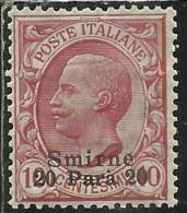 LEVANTE SMIRNE 1909 - 1911 SOPRASTAMPATO D´ITALIA ITALY SURCHARGED 20 PA SU CENT. 10 MNH - 11. Foreign Offices