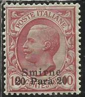 LEVANTE SMIRNE 1909 - 1911 SOPRASTAMPATO D´ITALIA ITALY SURCHARGED 20 PA SU CENT. 10 MNH - Buitenlandse Kantoren