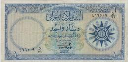 IRAQ P. 53b 1 D 1959 F (s. 15)