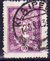 Litauen Lithuania Lituanie -  Doppelkreuz/double Cross/trahir 1933 - Gest. Used Obl. - Lithuania