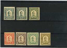 - COLOMBIE . DEPARTAMENTO DE ANTIOQUIA .  TIMBRES DE 1899 NEUFS NON DENTELES . CHARNIERES . - Colombia