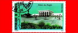 GIBUTI - Djibouti - Nuovo - 1986 - Palazzo Del Popolo - Public Buildings - 105 - Gibuti (1977-...)