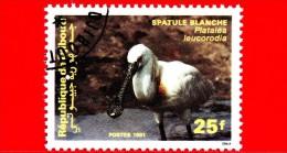 GIBUTI - Djibouti - Nuovo - 1991 - Uccelli Acquatici - Birds - Platalea Leucorodia - 25 - Gibuti (1977-...)