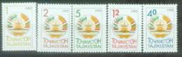TADJ 1995 ARMS, TADJIKISTAN,Mich # 75-9, MNH - Briefmarken