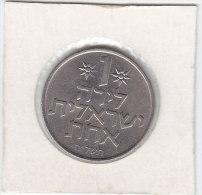 1 LIRAH 1978 - Israel