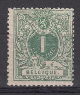 Nr 26 **, Cote = 55 € (X06682) - 1869-1888 Liggende Leeuw