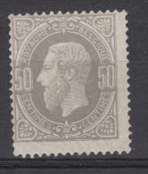 Nr 35 **, Cote = 1125 € (X06801) - 1869-1883 Leopold II