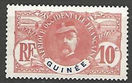 GUINEE  N � 37 NEUF* TTB