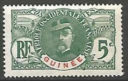 GUINEE  N � 36 NEUF* TTB
