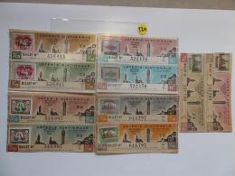 5 BILLETS DE LOTERIE 1943.  SERIE A Et B.Avec Timbres. - Lottery Tickets