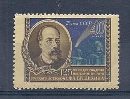 140015727   RUSIA  YVERT   Nº  1872  */MH - 1923-1991 URSS