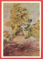 153044 / Vietnam Viet Nam Artist -  LE VIN - VILLAGE GATE 1961 - Publ. Russia Russie Russland Rusland - Paintings