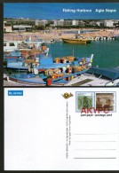 """Cyprus Fishing Harbor Tourism Boat Postage Paid """"AKYPO"""" """"SPECIMEN"""" Post Card # 8044 - Other"""