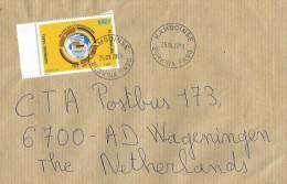 Burkina Faso 2013 Kamboinse Cooperation With Germany 690f Cover - Burkina Faso (1984-...)