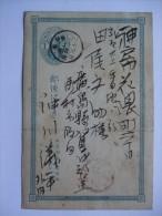 JAPAN EARLY POSTCARD - 1926-89 Empereur Hirohito (Ere Showa)