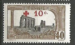 TUNISIE  N � 54 NEUF* TB