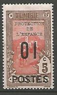 TUNISIE  N � 110 NEUF* TB