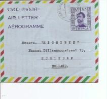 Ethiopie ( Aérogramme De 1968 Vers Les Pays-Bas à Voir) - Ethiopie