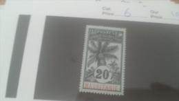 LOT 226483 TIMBRE DE COLONIE MAURITANIE NEUF(*) N�6 VALEUR 28 EUROS