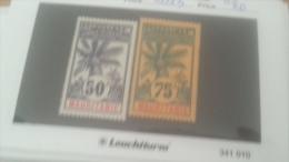 LOT 226486 TIMBRE DE COLONIE MAURITANIE NEUF* N�12/13 VALEUR 20 EUROS