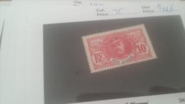 LOT 226513 TIMBRE DE COLONIE COTE IVOIRE NEUF* N�25 VALEUR 11,6 EUROS