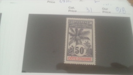 LOT 226517 TIMBRE DE COLONIE COTE IVOIRE NEUF* N�31 VALEUR 18 EUROS