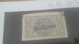 LOT 226550 TIMBRE DE COLONIE COTE DE SOMALIS OBLITERE N�18 VALEUR 95 EUROS