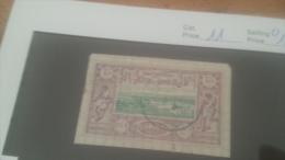 LOT 226553 TIMBRE DE COLONIE COTE DE SOMALIS OBLITERE N�11 VALEUR 11 EUROS
