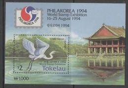 TOKELAU ISLANDS SGMS207 1994 PHILAKOREA 94 MNH