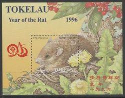 TOKELAU ISLANDS SGMS255 1996 TAIPEI 96 MNH
