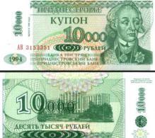 Transnistria #29, 10.000 Rublei On 1 Ruble, 1998, UNC - Moldawien (Moldau)