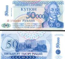 Transnistria #30, 50.000 Rublei On 5 Rublei, ND (1996), UNC / NEUF - Moldawien (Moldau)