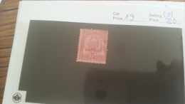 LOT 226588 TIMBRE DE COLONIE TUNISIE NEUF(*) N�19 VALEUR 220 EUROS