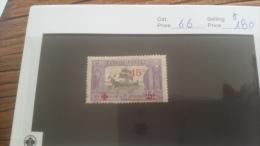 LOT 226589 TIMBRE DE COLONIE TUNISIE NEUF* N�66 VALEUR 180 EUROS