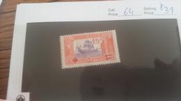 LOT 226590 TIMBRE DE COLONIE TUNISIE NEUF* N�64 VALEUR 31 EUROS