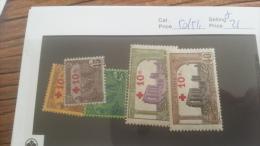 LOT 226591 TIMBRE DE COLONIE TUNISIE NEUF* N�50 A 54 VALEUR 21 EUROS