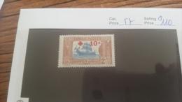 LOT 226593 TIMBRE DE COLONIE TUNISIE NEUF* N�57 VALEUR 110 EUROS