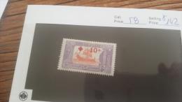 LOT 226594 TIMBRE DE COLONIE TUNISIE NEUF* N�58 VALEUR 142 EUROS