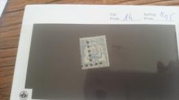 LOT 226598 TIMBRE DE COLONIE TUNISIE NEUF* N�14 VALEUR 25 EUROS