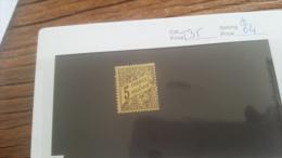 LOT 226606 TIMBRE DE COLONIE TUNISIE NEUF* N�35 VALEUR 64 EUROS