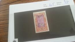 LOT 226622 TIMBRE DE COLONIE AEF NEUF* N�105 VALEUR 17 EUROS