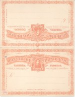 TARJETA POSTAL CON RESPUESTA INTERIOR HONDURAS CIRCA 1890 SOLD AS IS  UNUSED SIN USO RARA - Honduras