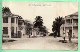 CAMEROUN - Rue Prépova - Cameroun