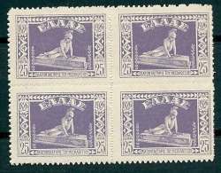 GREECE 1926 ´´MESSOLONGHI´´ 25L. BLOCK OF 4 STAMPS MNH** -CAG 290914 - Nuovi