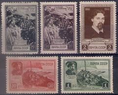 Russia 1941, Michel Nr 814-18, MLH OG - 1923-1991 USSR